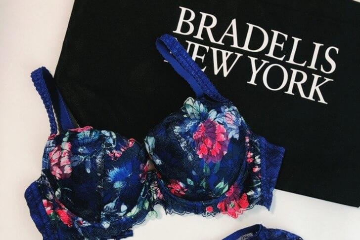 ブラデリスニューヨークの育乳効果。痩せ型でも継続すれば結果が出る!