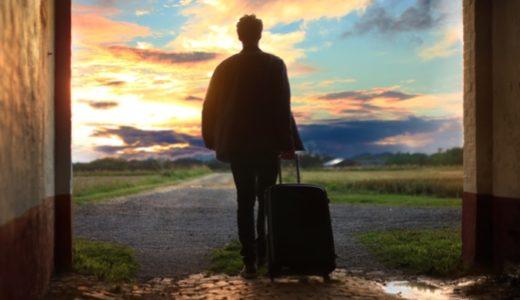 ミニマリストと旅行の持ち物。旅先で入手困難な物だけを持てば大丈夫