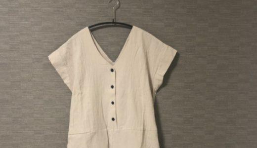 寝る時の服装どうしてる?パジャマをオールインワンに変えてみた