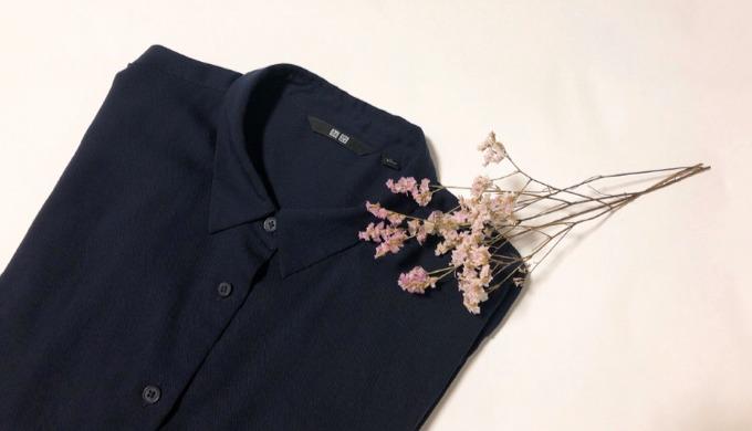 20代OLミニマリストのワードローブ、トップス全12着を公開してみる