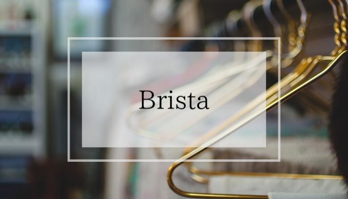 ブリスタは20代には大人すぎ?評判やメリットデメリットを調べてみた