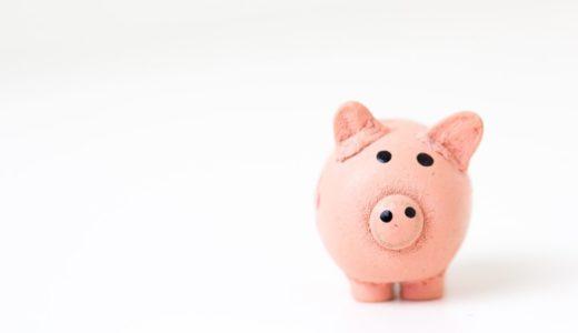 ミニマリストと貯金。面倒くさがりな一人暮らしOLでも貯められた理由