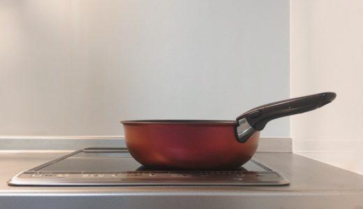 一人暮らしの調理器具。ミニマリストOLの愛用品を紹介