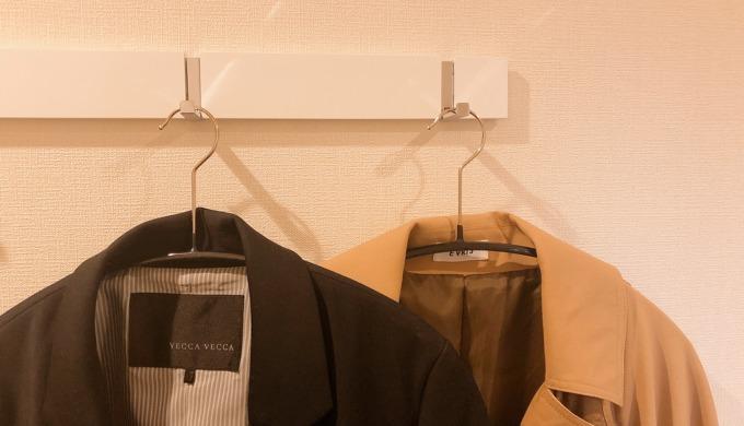 春物コートの選び方。色と丈を重視して、着回し力を上げる
