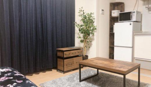 ミニマリストの部屋の作り方。心地よい毎日を送るために心がけていること