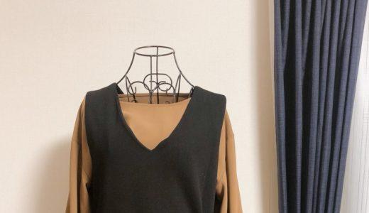 ミニマリストのコーデ術。少ない手持ち服で毎日の着回しを楽しむ方法