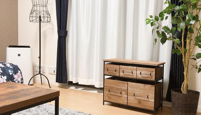 一人暮らしの収納家具の選び方。わたしが購入までに考えたことまとめ