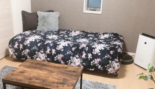 ミニマリストのベッドの選び方。わたしが購入までに考えたことまとめ