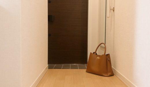 ミニマリストOLの物の選び方。お気に入りだけを集めたバッグに整える