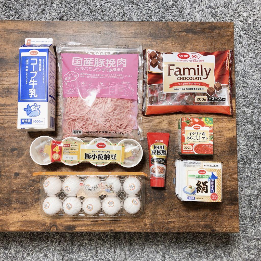 一人暮らしの栄養管理。余裕がなくてもバランスを整える方法