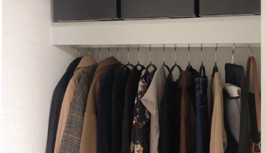 【ミニマリストの服事情】ファッションレンタルをやめる理由